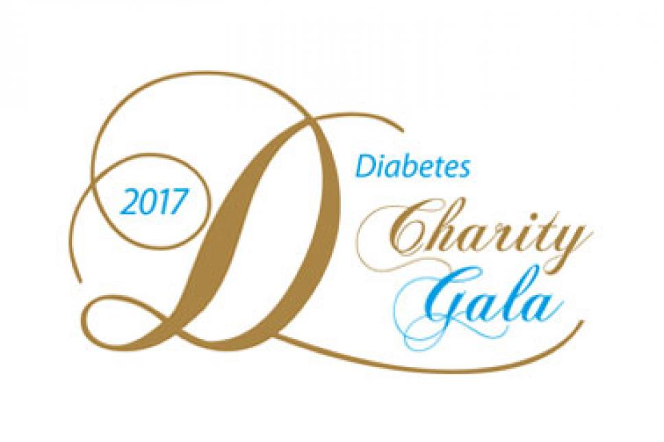 Logo Gala 2017