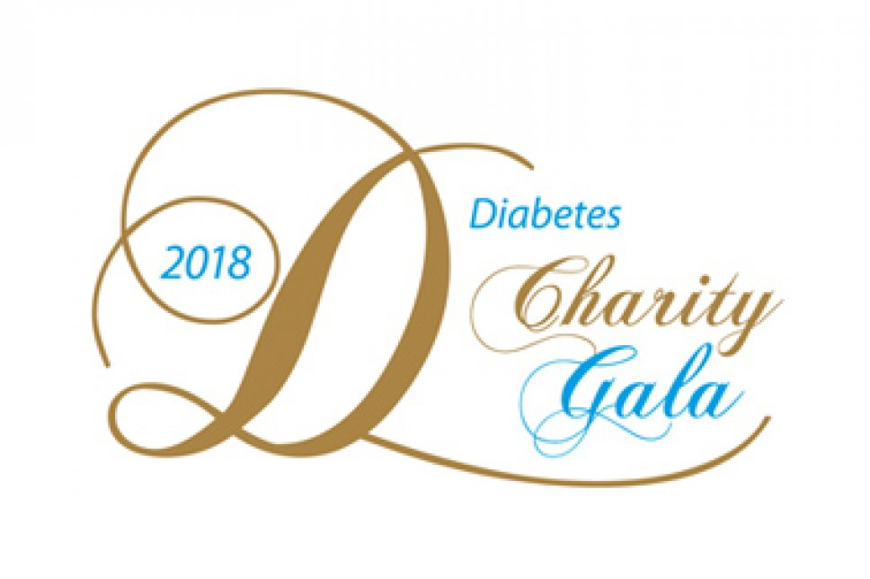 Logo Gala 2018