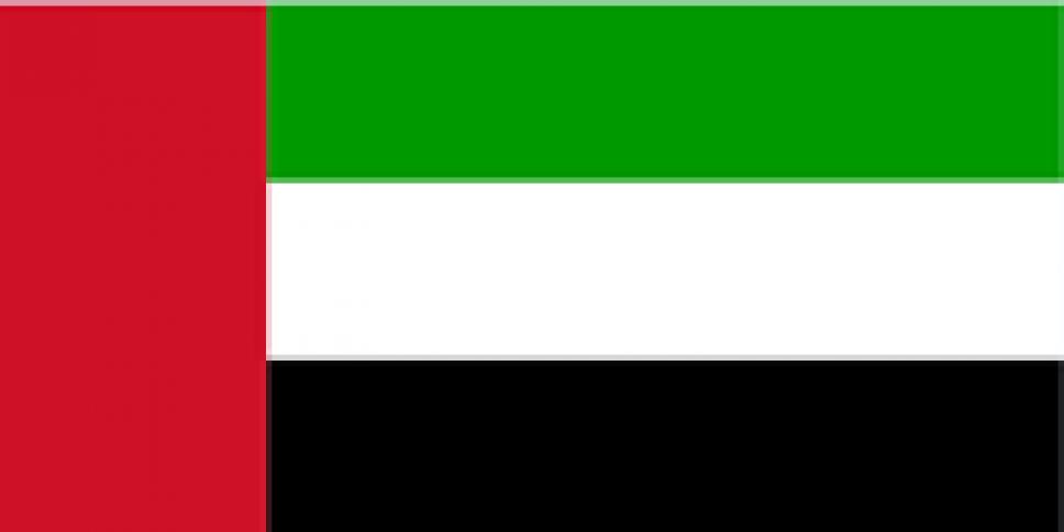 Vereinigte Arabische Emirate Flagge